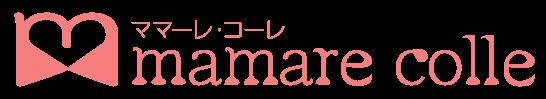 出産情報サイトママーレコーレ